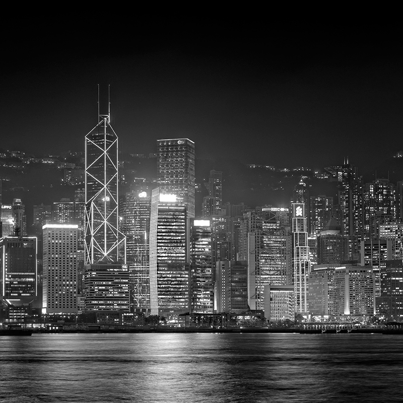 Hong Kong 9, Chine. 2014